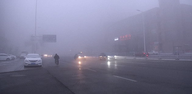 Smog in Tianjin, China in early 2017